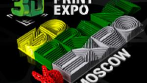 3D Print Expo 2016 – 4-я выставка передовых технологий 3D-печати и сканирования